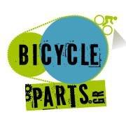 Ανταλλακτικά ποδηλάτων Bicycleparts.gr
