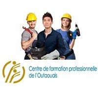 Centre de formation professionnelle de l'Outaouais - CFPO