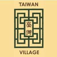 Taiwan Village restaurant