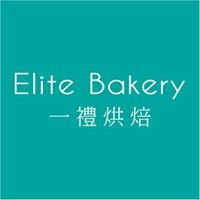 Elite Bakery