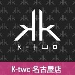 K-two名古屋店