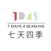 7days 4seasons 七天四季 / café+B&B—出走溪頭