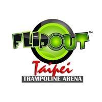 Flip Out - Taipei 彈翻床