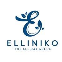 Elliniko Markthal - The All Day Greek