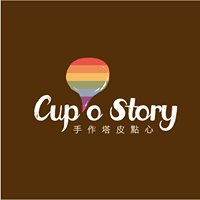 【Cup'o story bakery】
