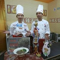 蘭岳坊麵食館