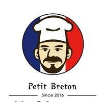 No. 21家庭廚坊 Petit Breton