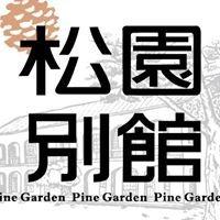 Pine Garden, since 1942