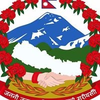 Government of Nepal, Department of Labour
