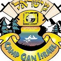 Camp Gan Israel SF