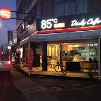 85度C 恆春店