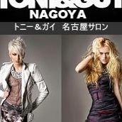 Toni&guy Nagoya
