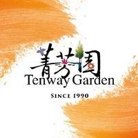 菁芳園TenwayGarden