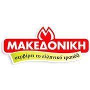 Makedoniki
