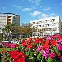 國立嘉義大學