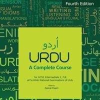 Urdu Text Books