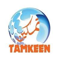 Tamkeen Foundation