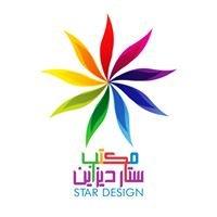 Haram City Star Design   هرم سيتي ولايف للبيع والشراء والتسويق العقاري