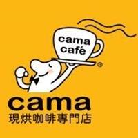 Cama Coffee