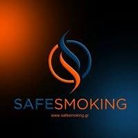 Safe Smoking - Ηλεκτρονικό τσιγάρo