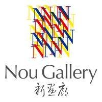 Nou Gallery 新畫廊