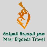 Masr Elgdeda travel|مصر الجديدة للسياحة