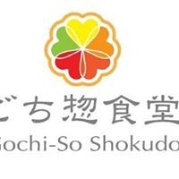 Gochi-So Shokudo ごち惣食堂