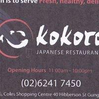 Kokoro Canberra The Japanese Restaurant