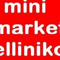 Mini Market Elliniko