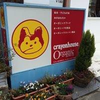 クレヨンハウス大阪