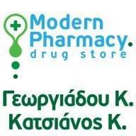 Συστεγασμενα φαρμακεία Κ.Γεωργιαδου & Κ.Κατσιανος ΟΕ