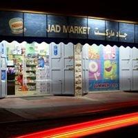 Jad market