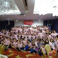 中華民國關懷腦瘤兒童協會