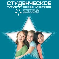 Star Travel Spb