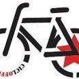 Ciclofficina La Strada
