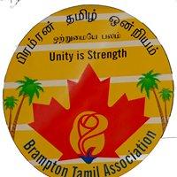 Brampton Tamil Association