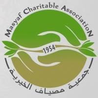Masyaf Charitable Association جمعية مصياف الخيرية