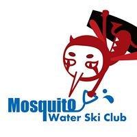 MS Water Ski Club - 蚊子滑水俱樂部