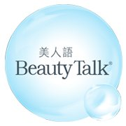 BeautyTalk美人語