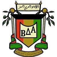 Beta Delta Alpha at UCLA