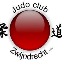 Judoclub Zwijndrecht