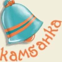 """Детски магазин """"Камбанка"""""""