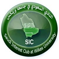 Saudi Club at Wilkes University - النادي السعودي في جامعة ويلكس