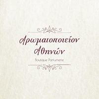 Αρωματοπωλείον Αθηνών