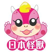 日本怪獸美妝學院-JpMon.com