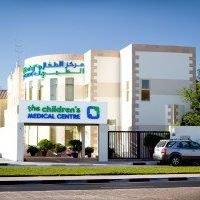 The Children's Medical Centre