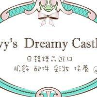 Ivy's Dreamy Castle