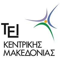 Τμήμα Μηχανικών Πληροφορικής TE
