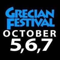 Grecian Festival - Albuquerque