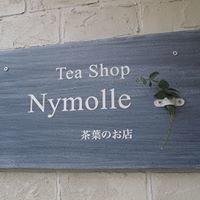 ティーショップ ニモレ -Tea Shop Nymolle-